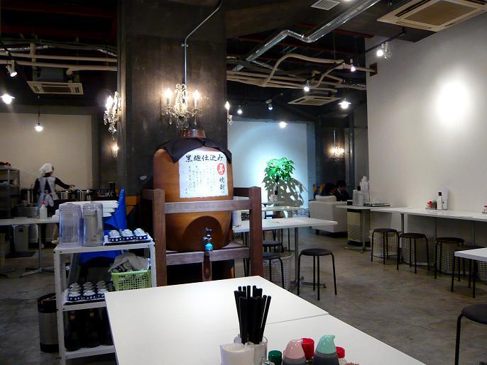 中崎食堂4