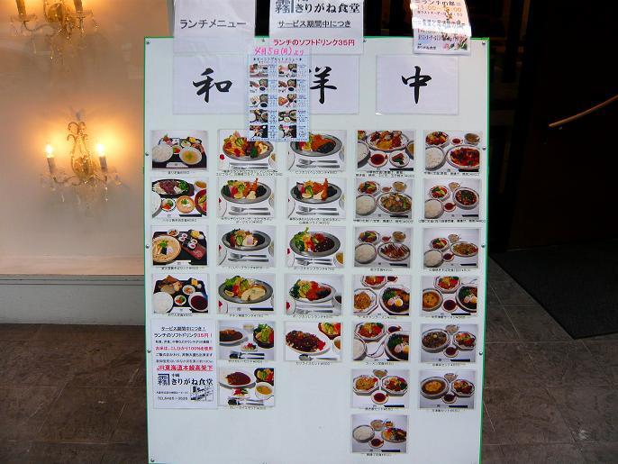 中崎食堂2