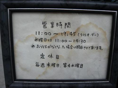 P1130077.jpg