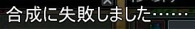 ヾ(*`Д´*)ノ