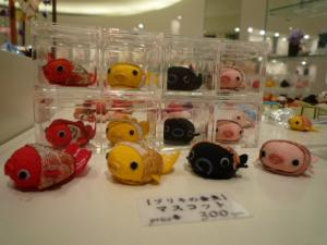 金魚さんP1050347