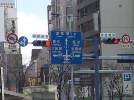大阪市内 14