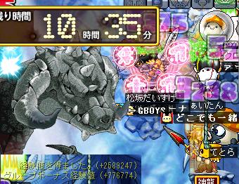 →頭・・・すぅちゃんゎいずこ??