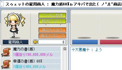 エルフ書き込み20081231