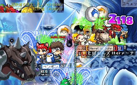 →頭 20090104