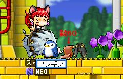ドロップ20090108