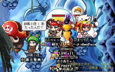 ←腕 20090128
