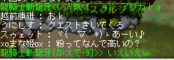 ありがと№1 20090201