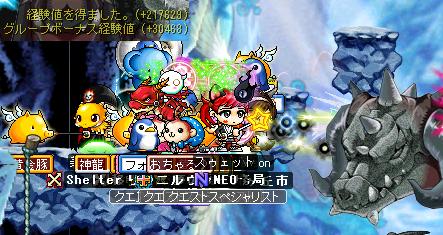 ←頭20090204