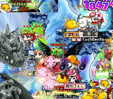 →頭 20090215
