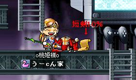姫ドロップ20090216