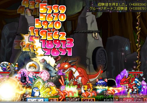 魔獣撃破20090309