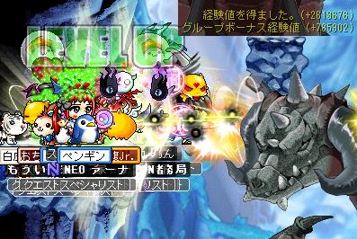 ←頭20090311
