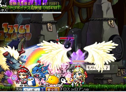 魔獣終わり20090321