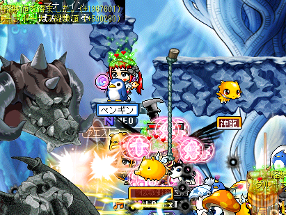 →頭20090325