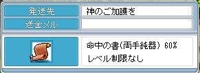 宅配№1 20090328