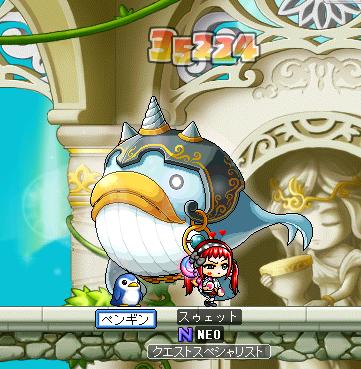 こ・・・こいつクジラ??