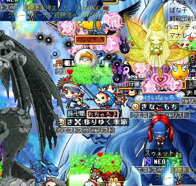 →腕20090401