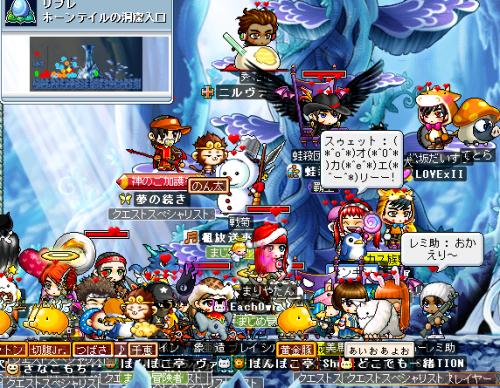 集合SS20090405