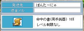 宅配№1 20090406