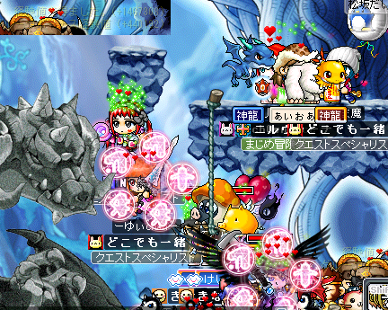 →頭20090412