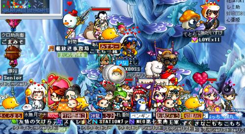 集合SS20090419