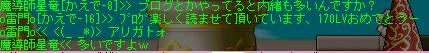 170お祝いメッセージ№3