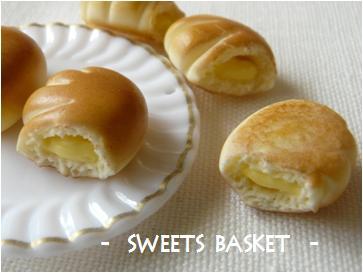食べかけクリームパン1-2