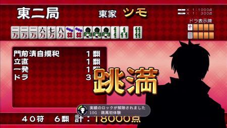 MX_Snap_20120331_052707.jpg