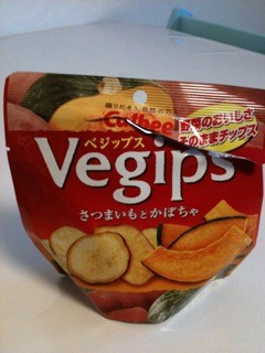 vegi chips