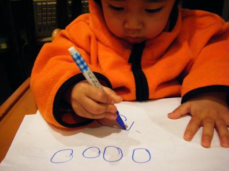 DSCF9382_convert_20100222160844.jpg