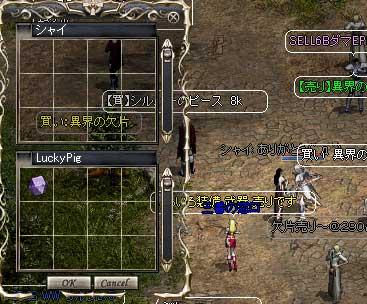 LinC1466.jpg