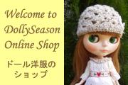 DollySeason Online Shop