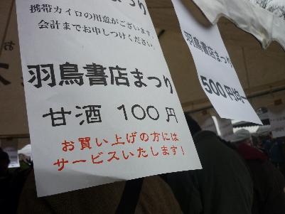 P1000416.jpg