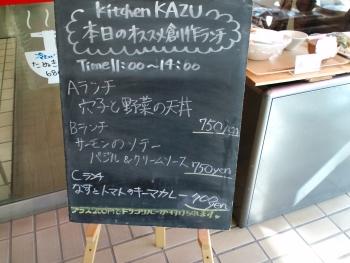 1111_12.jpg