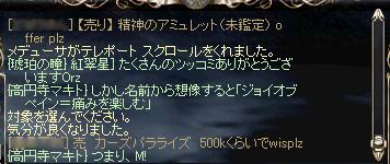 200905111