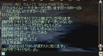 LinC0595.jpg