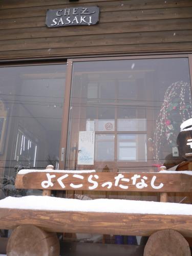 P1170747.jpg