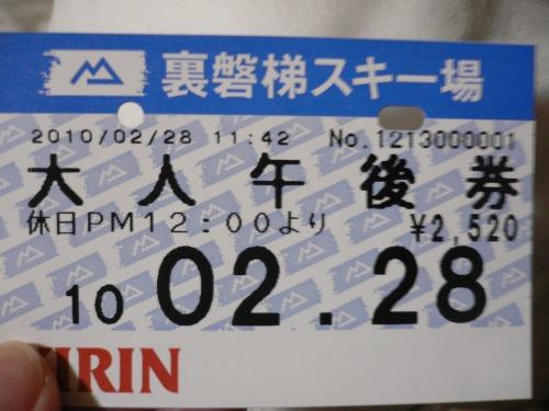 P1170890.jpg