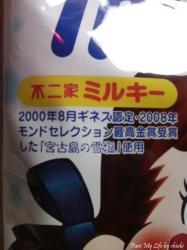 2009092022280000のコピー