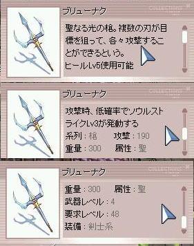 20060125162601.jpg