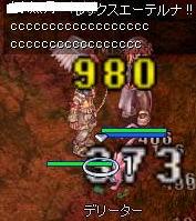 20060202145325.jpg