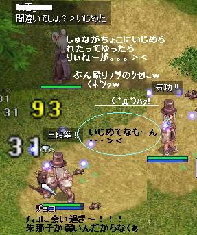 20060204200449.jpg