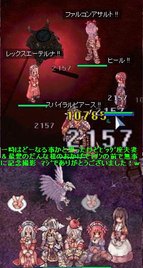 20060205104027.jpg