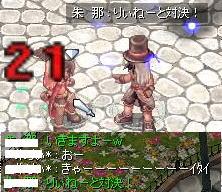 20060208184043.jpg