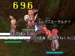 20060212150051.jpg