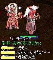 20060224093503.jpg