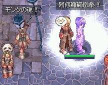 20060710181232.jpg