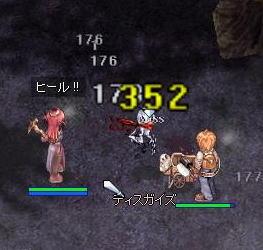 20061016193657.jpg