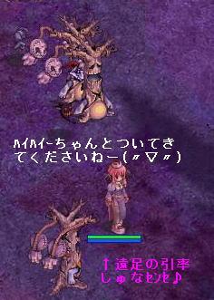 20061017105336.jpg
